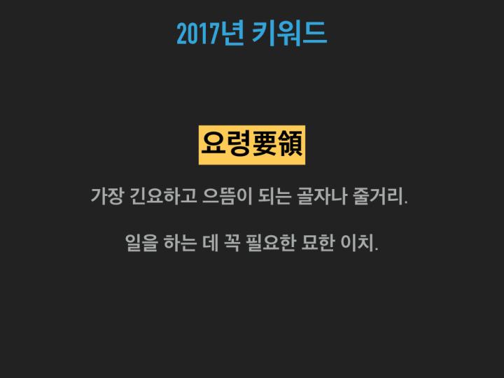 2016년_기년회.019.png
